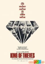 Vagių karalius (2018)