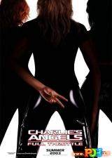 Griausmingieji Čarlio angelai (2003)