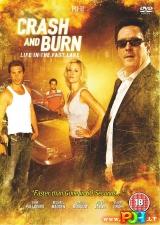 Pašėlęs greitis (2008)