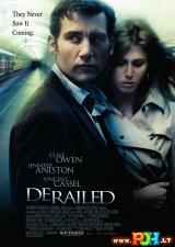 Sugundytas (2005)