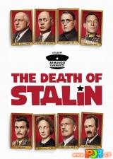 Stalino mirtis (2017)
