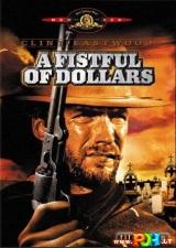 Už saują dolerių (1964)