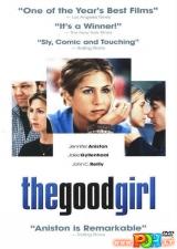 Gera mergaitė (2002)