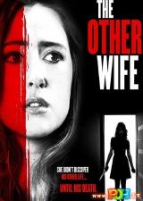 Kita žmona (2016)