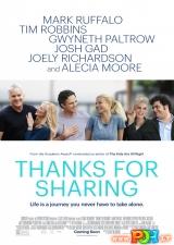Ačiū už nuoširdumą (2012)