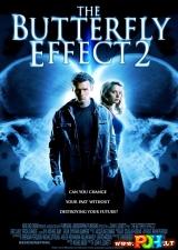 Drugio efektas 2 (2006)