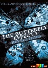 Drugio efektas 3 (2009)