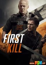 Pirmas nužudymas (2017)