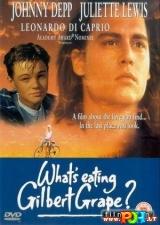 Kas graužia Gilbertą Greipą (1993)