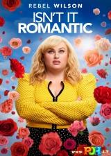 Argi ne romantiška? (2019)
