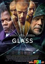 Stiklas (2019)