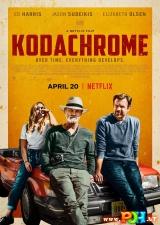Kodakromas (2017)
