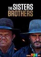 Broliai Sistersai (2018)