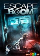 Pabėgimo kambarys (2017)