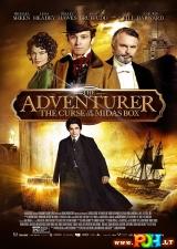 The Adventurer: The Curse of the Midas (2013)