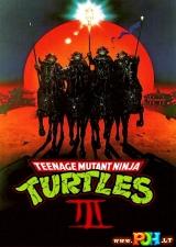 Vėžliai nindzės 3 (1993)