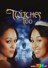 Raganaitės 2 (2007)