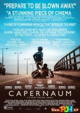 Kapernaumas (2018)