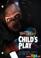 Vaikų žaidimai (1988)