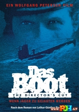 Povandeninis laivas (1981)