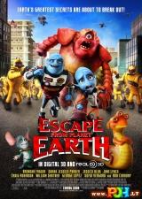 Pabėgimas iš planetos Žemė (2013)