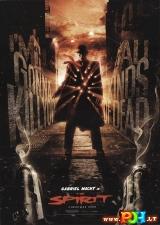 Dvasia (2008)