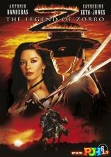 Legenda apie Zoro (2005)