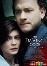 Da Vinčio kodas (2006)