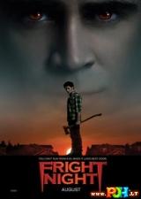 Žiauriai baisi naktis (2011)