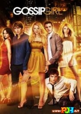 Liežuvautoja (5 Sezonas) (2011)