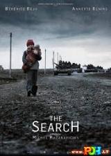 Ieškojimai (2014)