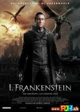 Aš, Frankenšteinas