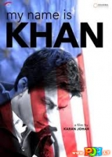 Mano vardas - Khanas