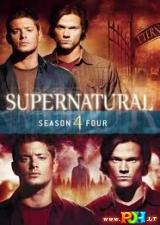 Išrinktieji (4 Sezonas) (2008)