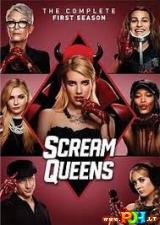 Siaubo karalienės (1 Sezonas) (2015)
