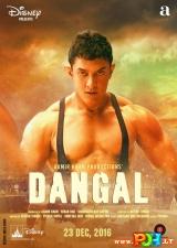 Dangalas (2016)