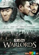 Karo vadai (2007)