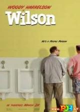 Vilsonas
