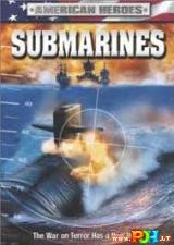 Povandeniniai laivai (2005)