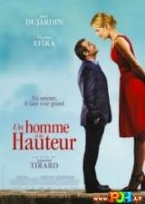 Prancūziška porelė (2016)