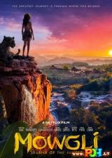 Mauglis: džiunglių legenda (2018)