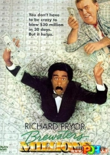Briusterio milijonai (1985)