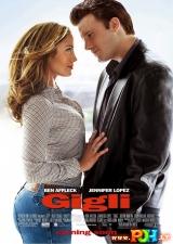 Džiglis (2003)