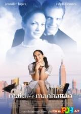 Tai nutiko Manhetene (2002)