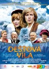 Lietaus Fėja (2010)